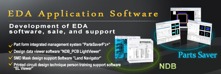 EDA Application Software