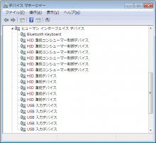 device manager1